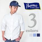 フェローズ(Pherrow's)7分袖BDシャツ P7BD1