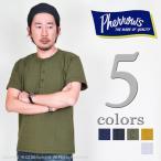 フェローズ(Pherrow's)ヘンリーネックTシャツ PHNT1