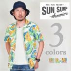 ショッピングアロハシャツ サンサーフ(SUN SURF)コットンアロハシャツ ISLAND BANANA SS37580