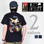 ポイント10倍!<br>テーラー東洋(TAILOR 東洋)スカTシャツ JAPAN MAP TT77493