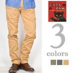 ポイント10倍!<br>CAT'S PAW WORK CLOTHING(キャッツポウ) スリムチノパン CP41220