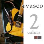 ショッピングレザー ストラップ ヴァスコ(VASCO) ギター&ベース用レザーストラップ VS-669