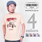 ダブルワークス(DUBBLE WORKS)Tシャツ 33005 MOTHERS