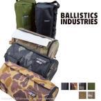 バリスティックス(Ballistics)ミリタリーキッチンペーパーケース BAA-1806