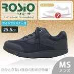 ROSIO ロシオ かかとのない健康シューズ MS メンズ ブラック 25.5cm