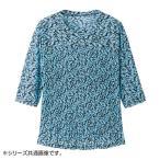 5分袖プリーツTシャツ ブルー M 89717-21