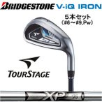 ショッピングツアーステージ ブリヂストン ツアーステージ VIQ BRIDGESTONE TOURSTAGE VIQ アイアン5本セット XP95スチールシャフト