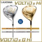 処分価格!高反発 カタナ ヴォルティオ ドライバー KATANA VOLTiO 3 Hi、3G Hi ドライバー