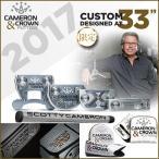 2017 タイトリスト スコッティキャメロン キャメロン&クラウン カスタムデザイン33  Cameron & Crown CUSTOM DESIGNED AT 33 パター