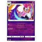 ポケモンカードゲーム  ハイクラスパック GXバトルブースト ルナアーラSM4+A  048/114