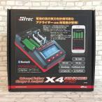 HiTEC ハイテック X4 ADVENCED PRO アナライザー 充電器 1502017040801