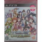 PS3 アイドルマスター ワンフォーオール 2-022017022304