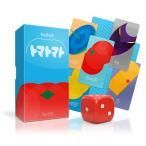 トマトマト 3-512018110344