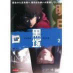 ケース無::黒塚 KUROZUKA 2(第4話〜第6�
