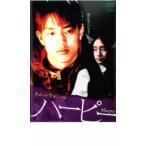 ケース無::ハーピー【字幕】 レンタル落ち 中古 DVD  韓国ドラマ ホラー