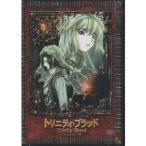 トリニティ ブラッド chapter.7  DVD