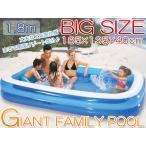 プール 2気質 2m BIG ビニールプール 家庭用プール 大型 [185×135×40cm] 子供 大人###プールAPL102-N1###