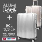 高級 上品 大型スーツケース アルミフレーム 8輪キャスター 90L Lサイズ TSAロック付 鏡面加工 光沢/ ###ケースLYH501-L###