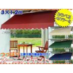 紫外線カット シェード テラス ガーデン デッキ