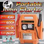 ジャンプスターター DC12V エンジンスターター 充電式 エアーコンプレッサー シガーソケット搭載###スターターSH-303-1★###