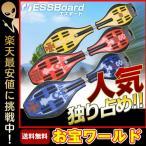 エスボード ESSBoard キャスターボード 新感覚スケボー スケートボード キックボード ハードタイヤ 子供用 ###キャスターボード★###