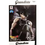 ドラゴンボールZ Grandista−Resolution of Soldiers−BARDUCK グランジスタ バーダック  フィギュア  プライズ