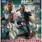 Porrait.Of.Pirates NEO-DX 雨のシリュウ ワンピース POP