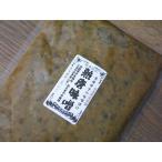 青唐辛子味噌漬け(1kg)