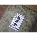 熟唐こうじ(1kg)