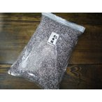乾燥黒米麹 乾燥麹(2kg)