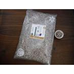 乾燥黒米麹 乾燥麹(600g)