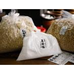 手作り味噌セット 玄米麹(大量仕込み用 こだわり食塩 樽なし)