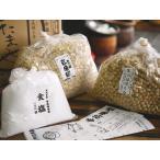 手作り味噌セット 玄米麹(8kg量 樽なし)