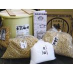 手作り味噌セット 玄米麹(20Lポリ樽付)