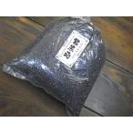 古代米 黒米もち米 紫黒苑(1kg)