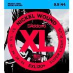 D'Addario EXL120+ ダダリオ エレキギター弦