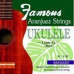 FAMOUS UKULELE STRINGS ウクレレ用弦(Low G)