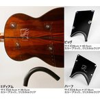 ギターリフト GUITARLIFT ギターサポート ギターレスト 足台 吸盤式 クラシックギター ガットギター フラメンコギター