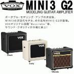 VOX ヴォックス ポータブル モデリング ギターアンプ MINI3-G2-BK ブラック 黒