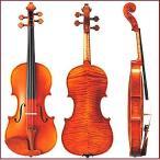 ヤマハ バイオリン ブラビオール V20G