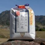 (国産 宮崎県高千穂産)30年産ヒノヒカリ おたに米5kg 特別栽培米