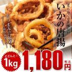 otarukitaichi_02-1806-003-uf