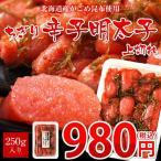 otarukitaichi_m-02-1704-001uf