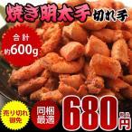 otarukitaichi_m-02-1802-001-uf