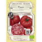 Yahoo!家庭菜園 太田シード ヤフー店【オーガニックの果菜】トマト(大玉 ビーフトマト)/小袋