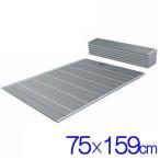 風呂ふた 抗菌 防カビ Ag折りたたみ風呂ふた 75×160cm  L16 風呂蓋 銀イオン