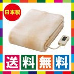 電気敷き毛布ロングタイプ 電気敷毛布 洗濯できる シングルサイズ 日本製 国産電気敷毛布