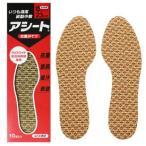 使い捨て紙製インソール レディース用23cm アシート10枚入り 靴中敷きインソール 抗菌 防臭 除湿 紙中敷