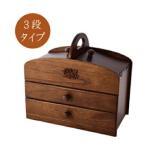 茶谷産業 木製ソーイングボックス 020-301