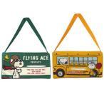 スヌーピーティッシュカバー 吊り下げできるティッシュケース かわいい 犬 カー用品 車用品 ティッシュボックス